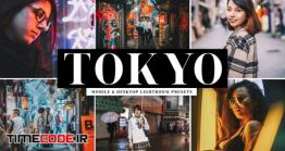 دانلود اکشن و پریست لایت روم + نسخه موبایل Tokyo Mobile & Desktop Lightroom Presets