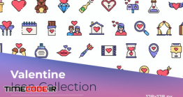 دانلود آیکون ولنتاین Valentine Icon