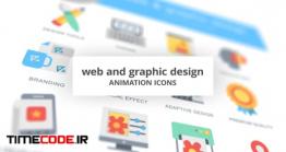 دانلود پروژه آماده افتر افکت : آیکون انیمیشن طراحی وب WEB And Graphic Design