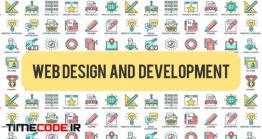 دانلود پروژه آماده افتر افکت : 30 آیکون انیمیشن طراحی وب Web Design And Development