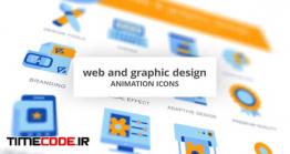 پروژه افتر افکت : آیکون انیمیشن وب و طراحی گرافیکی  WEB & Graphic Design