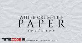 دانلود تکسچر کاغذ سفید White Crumpled Paper Textures