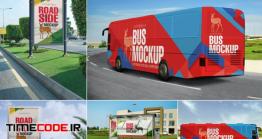 دانلود موکاپ بیلبورد ایستگاه اتوبوس  Advertisement Mockups