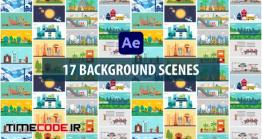 دانلود پروژه افتر افکت : 17 صحنه آماده موشن گرافیک Background Scenes   After Effects