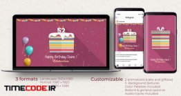 دانلود پروژه آماده افتر افکت : وله جشن تولد Birthday Opener