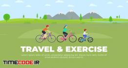 دانلود پروژه آماده افتر افکت : تیزر موشن گرافیک دوچرخه سواری Cycling Promo