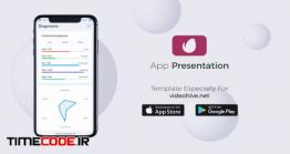 دانلود پروژه آماده افتر افکت : تیزر معرفی اپلیکیشن Dynamic App Presentation