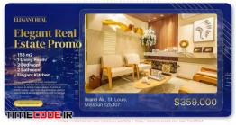 دانلود پروژه آماده افتر افکت : مسکن و املاک Elegant Real Estate Promo