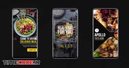 دانلود پروژه آماده افتر افکت : استوری اینستاگرام رستوران Instagram Food