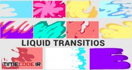 دانلود پروژه آماده افتر افکت : ترنزیشن کارتونی Liquid Transition Pack