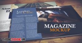 دانلود پروژه آماده افتر افکت : تیزر تبلیغاتی مجله Magazine Mockup