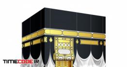 دانلود وکتور مکه Makkah Kaaba Hajj Muslims Islamic Mecca