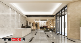 دانلود رایگان عکس لابی هتل Modern Luxury Hotel And Office Reception