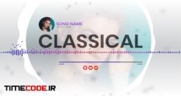 دانلود پروژه آماده افتر افکت : اکولایزر Music Visualizer