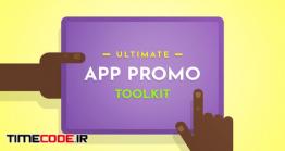 دانلود پروژه آماده افتر افکت : تیزر معرفی اپلیکیشن با حرکت دست کارتونی Ultimate App Promo Toolkit