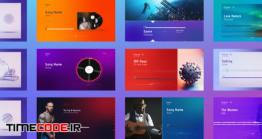 دانلود پروژه آماده افتر افکت : اکولایزر Audio Visualizer, Sound Keys Visualizer, Podcast Visualizer 4K