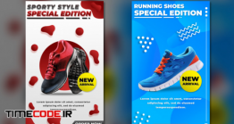 دانلود فایل لایه باز استوری اینستاگرام Sporty Product Instagram Stories Template Red And Blue