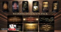 دانلود پروژه آماده افتر افکت : کارت دعوت عروسی Wedding Invitation Pack
