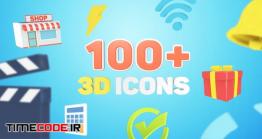 دانلود پروژه آماده افتر افکت : 100 آیکون انیمیشن سه بعدی 3D Icons For Explainer Video