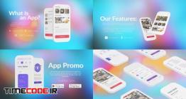 دانلود پروژه آماده افتر افکت : تیزر معرفی اپلیکیشن App Mobile Promo