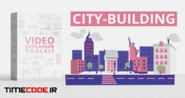 پروژه آماده افتر افکت : بسته موشن گرافیک ساخت شهر City-Building Video Explainer Toolkit