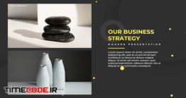 دانلود پروژه آماده پریمیر : معرفی خدمات و محصولات Corporate Presentation