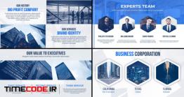 دانلود پروژه آماده پریمیر : پرزنتیشن Corporate Presentation