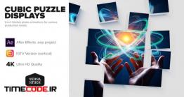 دانلود پروژه آماده افتر افکت : تیزر تبلیغاتی پازلی اینستاگرام Cubic Puzzle Promo Cards