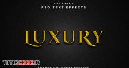 دانلود استایل آماده متن مخصوص فتوشاپ Editable 3d Luxury Golden Text Style Effect