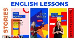 دانلود پروژه آماده افتر افکت : استوری اینستاگرام آموزش انگلیسی English Lessons Study Stories Instagram