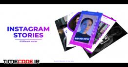 دانلود پروژه آماده پریمیر : استوری اینستاگرام Instagram Stories V2