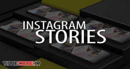 دانلود رایگان پروژه آماده افتر افکت : استوری اینستاگرام Intagram Storie