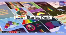 دانلود پروژه آماده افتر افکت : استوری اینستاگرام LGBT Instagram Stories
