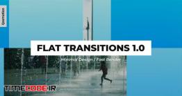 دانلود پروژه آماده افتر افکت : ترنزیشن Minimal Flat Transitions For After Effects
