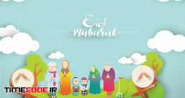 دانلود وکتور عید مبارک  Muslim Family Greeting Celebrating Eid Mubarak