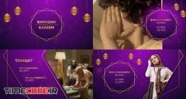 دانلود پروژه آماده افتر افکت : بسته تلویزیونی رمضان Ramadan Broadcast Package