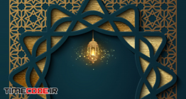 دانلود بک گراند و کارت پستال با موضوع ماه رمضان Ramadan Kareem With A Combination Of Shining Hanging Gold Lanterns