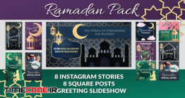 دانلود پروژه آماده افتر افکت : مجموعه وله ماه رمضان + پست اینستاگرام Ramadan Pack