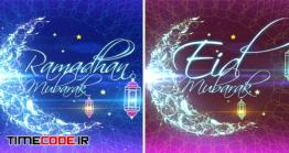 دانلود پروژه آماده افتر افکت : ماه رمضان Ramadhan&Eid
