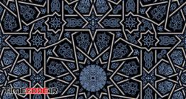 دانلود پترن اسلامی Seamless Islamic Moroccan Pattern