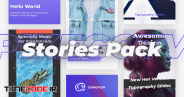دانلود پروژه آماده پریمیر : مجموعه استوری اینستاگرام Stories Pack