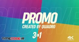 دانلود پروژه آماده افتر افکت : اینترو Typography Promo