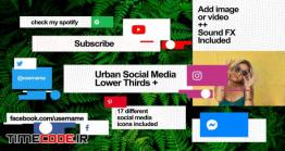 دانلود پروژه آماده افتر افکت : زیرنویس برای شبکه های اجتماعی Urban Social Media Lower Thirds