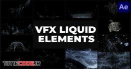 دانلود پروژه آماده افتر افکت : مجموعه افکت پاشیدن آب VFX Liquid Pack