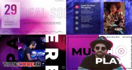 دانلود پروژه آماده افتر افکت : مجموعه اکولایزر Virtual Music Visualizer