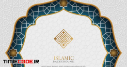 دانلود فریم مذهبی White And Blue Luxury Islamic Background