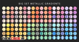 دانلود مجموعه گرادینت مخصوص ایلستریتور Big Set Of Metallic Gradients. Different Colored Metal Set.