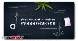دانلود پروژه آماده افتر افکت : اسلایدشو تایم لاین Blackboard Timeline Presentation Slideshow