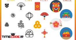 دانلود ۴۸ آیکون سال نو چینی Chinese New Year