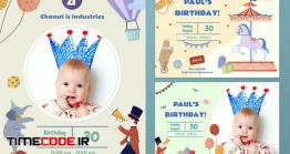 دانلود فایل لایه باز کارت دعوت تولد کودک Circus Theme Birthday Invitation Card